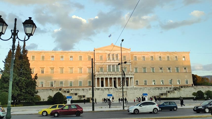 The Parliament House at Athens, Greece.