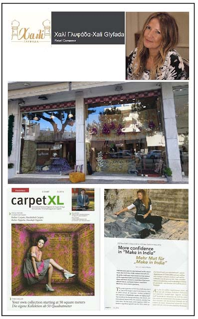 A collage of images of Argyriou and the article from the Carpet XL periodical