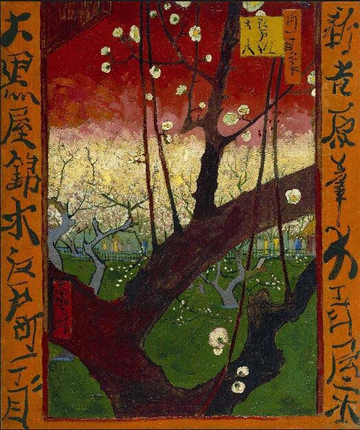 Detail of tree with blossoms styled like Japanese art