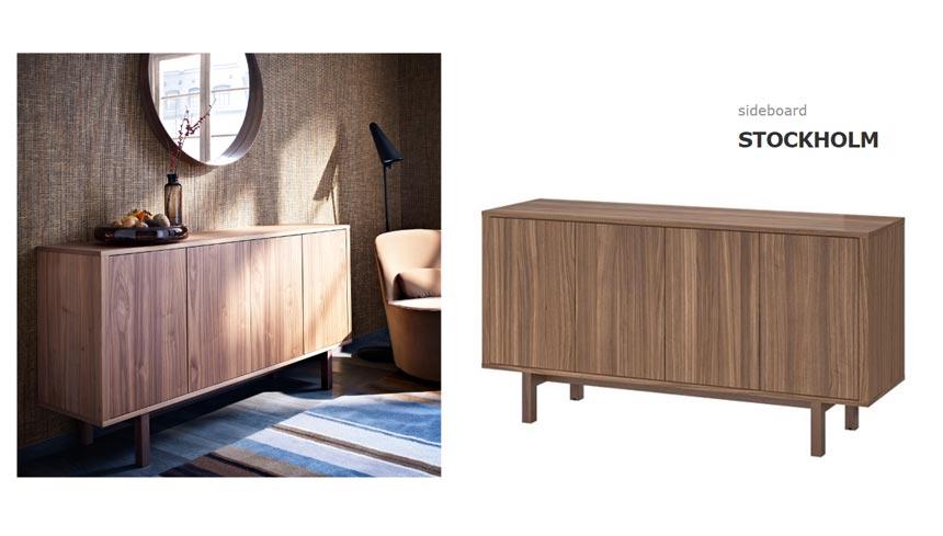 Ikea's Stockholm sideboard