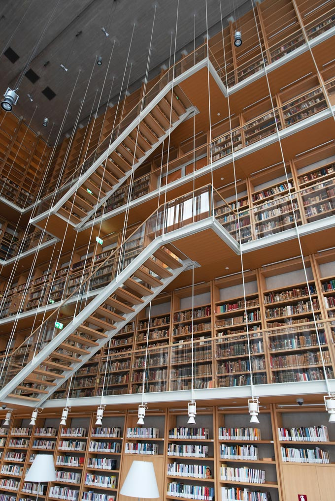 Part of the Public Library of the Stavros Niarchos Foundation Cultural Center.